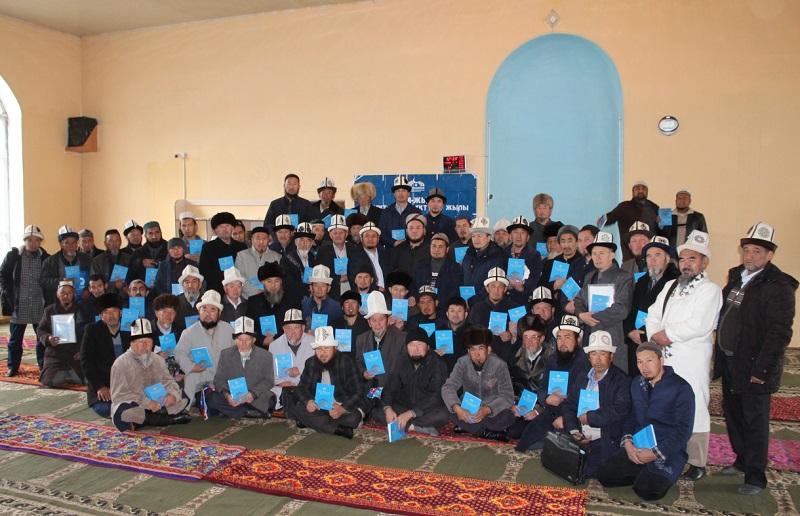 Таластагы имамдар Ханафий мазхабы, Матурудий акыйдасы боюнча атайын окуудан өтүштү
