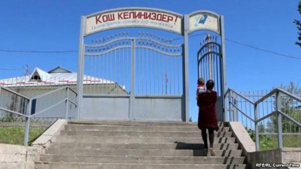 Каракол шаарындагы мугалимдерге терс диний агымдар жана тарбиянын мааниси боюнча маалымат берилди