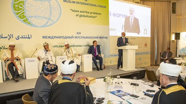Азирети Муфтий Максатбек ажы Токтомушев выступил с речью в панельной сессии мусульманского форума в Париже