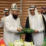 На предстоящий год Саудовская Аравия выделила Кыргызстану квоту в 5485 мест для Хаджа