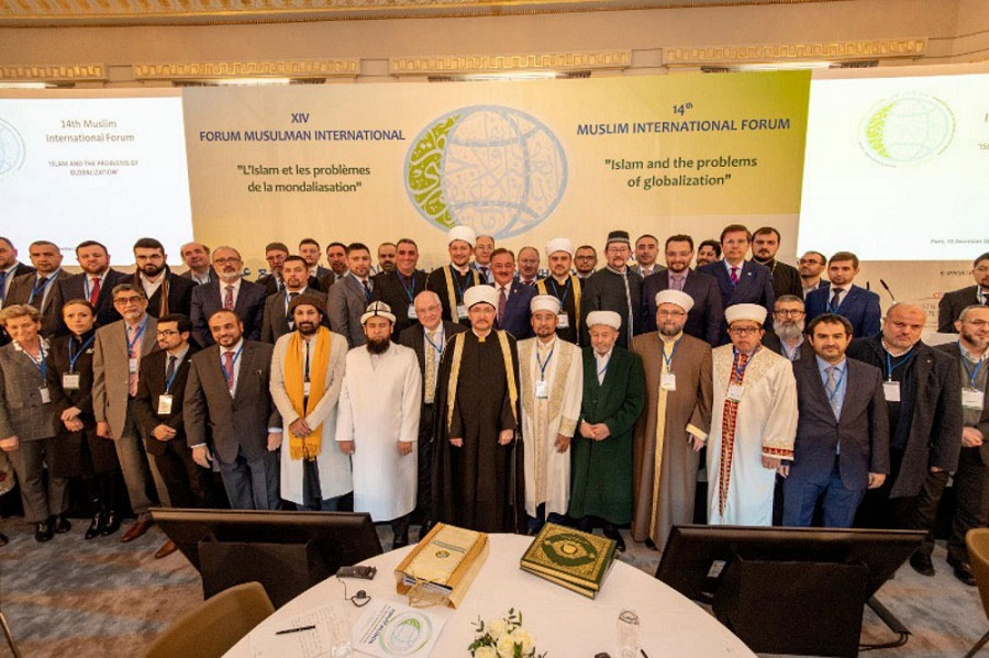 Муфтий мусульман Кыргызстана участвует XIV Международном мусульманском форуме в Париже