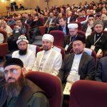 Азирети Муфтий Максатбек ажы Токтомушев участвует в международной религиозной конференции «Ислам послание милости и мира»