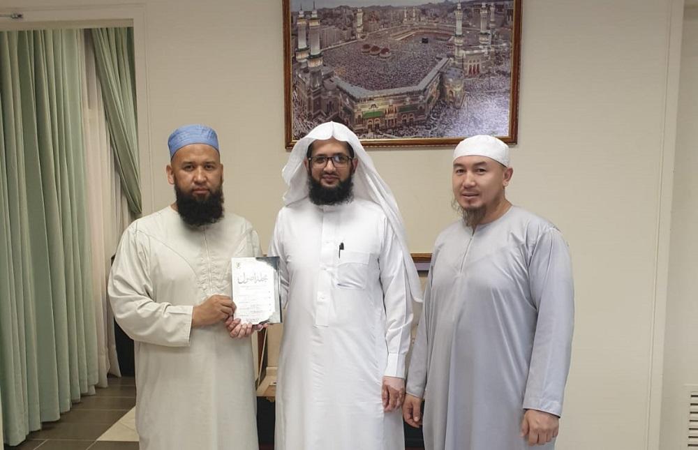 Духовное управление мусульман Кыргызстана укрепляет сотрудничество с университетом «Умм аль-Кура» в городе Мекка
