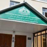 На сайте издательства «Вечерний Бишкек» была опубликована статья с сайта Damla.nl. содержание которой является очевидным подстрекательством населения на провокации и унижение мусульман